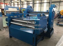 ماكينة تشكيل صاج بقلاوة وصنيبر صنع في الصين سماكة1-3مم