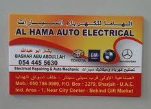 خدمات شامله لإصلاح السيارت