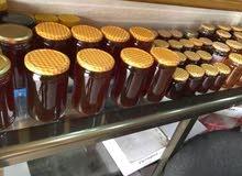 عرض شهر رمضان المميز قد بدأ ،،،،،،،،،، .. تذوق العسل الطبيعي 100 % وانت مطمئن ..