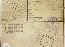 للبيع ارض سكني تجاري في بوشر مقابل عمان مول
