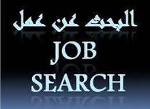 محاسبه سودانيه موجوده في السودان تبحث عن عمل