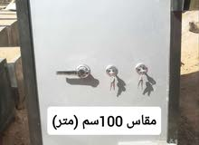 *خزن بإقفال مستوره و مقاسات مختلفه *