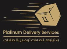 شركة بلاتينيوم لخدمات توصيل الطلبات