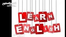 تدريس خصوصي للغة الانكليزية