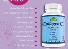 alfa collagen c كولاجين امريكي مدعم بفيتامين سي