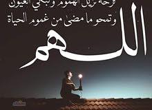 يا جماعة بكره رمضان وانا ما عندي شي بالبيت