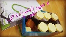 لوازم الحمام المغربي وزيت الاركان الاصلي