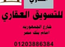 للبيع بحي الشرف (الافرنج) بورسعيد