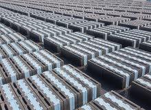مصنع للمنتجات الاسمنتية يطلب مندوب مبيعات