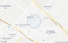 بيت و عماره بغداد الجديده شارع البريد