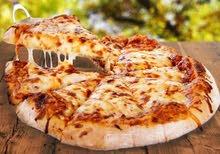 مطلوب خلفه بيتزا