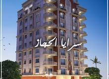 استلم فورى شقة واسعة جداا بمصر الجديدة بفيو جنينة رائع 250م