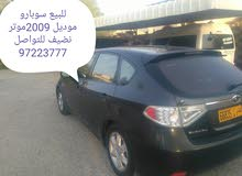 For sale 2009 Beige Not defined