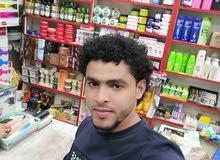 اسمي رضوان من اليمن