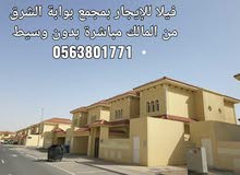 old Villa for rent in Abu Dhabi