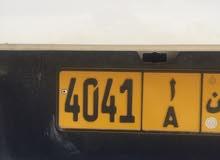4041 رمز واحد