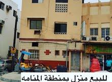 للبيع منزل تجاري في المنامة