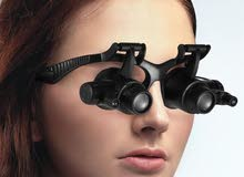 Watch Repair Magnifier Glasses 10X-25X Dual Eye With 2 LED Lights
