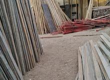 تاجر خشب لجميع انواع الخشب