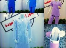 ملابس طبية تركية