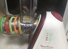 ماكينة مولينكس لبرش الاجبان والخضار
