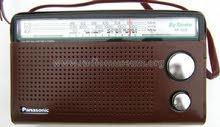 راديو باناسونيك يابانى