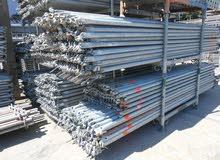 سقالة اولراوند حلقة من لاير الألمانية Layher Allround Scaffolding