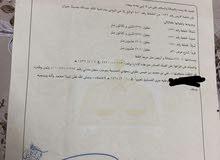 رقم القطعة 1539 مخطط 482 ضاحية الملك عبدالله جيزان حي الروابي