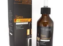 sireo vitamin C