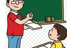 مدرس خصوصي في مدينة العقبة