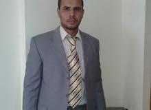 مدرس لغة عربية متوسط وثانوي و تاسيس الطلاب من البداية