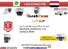 كاميرات مراقبة ماركت هيك فيجن 1ميجا بيكسل HIKVISION CAMERA DS-2cE56Cot-IRMM