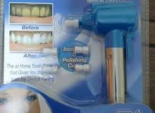 جهاز لوما سمايل لتنظيف وتلميع الأسنان