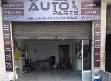 مركز AUTO parts للطباعة المائيه والعنايه بالسيارات