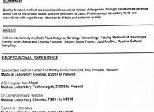 كميائي خبرة خمس سنوات بمختبرات التحاليل الطبية