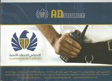 خدمات امنية حراسات امنية