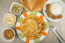 مطعم بيت الكرم للمأكولات العربية والخليجية