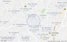 الزرقاء حي الحسين مقابل مدرسه صفد