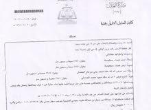 » 8 قطع ارض  مجمعة للبيع بمخطط (1560_س_ت) بمدينة ثول
