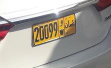رقم مميز للبيع   ( 20099  w  )