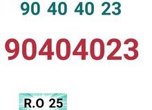 (تحديث 10/12/19) ارقام مميزه جدا (حرك الصور ونقي بو يعجبك)