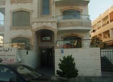 اغتنم الفرصة شقة للبيع في _منطقة المقابلين_  ( حي أبو الراغب ) مساحة 150 متر