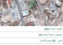 ارض للبيع قرية البحاث حوض خربة السعاد (اراضي نقابة الاطباء في منطقة ابو السوس )