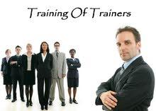 مطلوب مدربة دورات موارد بشرية وتدريب مدربين لاكاديمية تدريب/اربد
