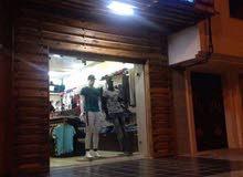 محل تجاري لبيع الملابس الجاهزة