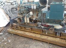 genreter mixer compressor