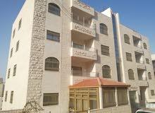 شقة للبيع بالاقساط في شفا بدران ومن المالك مباشرة