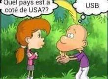 دروس تقوية سريعة(لغة فرنسية)