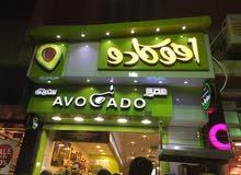 اعمال وجهات الكوبوند الكويت