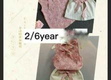 ملابس أطفال بأسعار مناسبه
